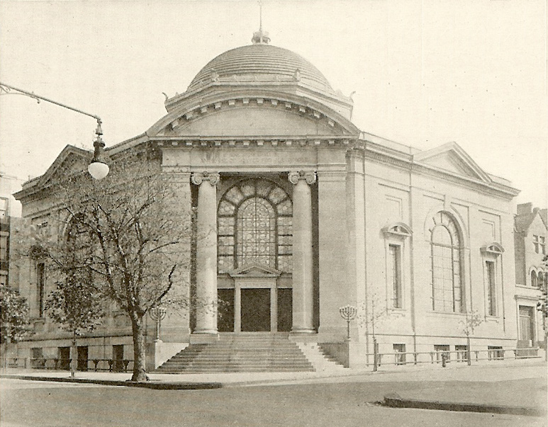 Congregation Beth Elohim - Brooklyn, N.Y. (c.1917)