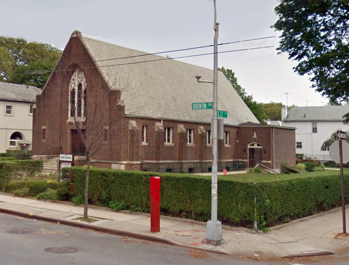 Kings Highway Baptist Church - Brooklyn, N.Y.