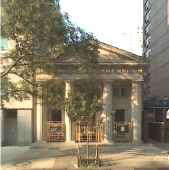 Armenian Evangelical Church - New York City