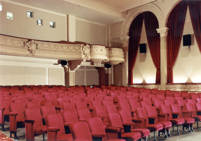 Carnegie Hall Cinema New York City