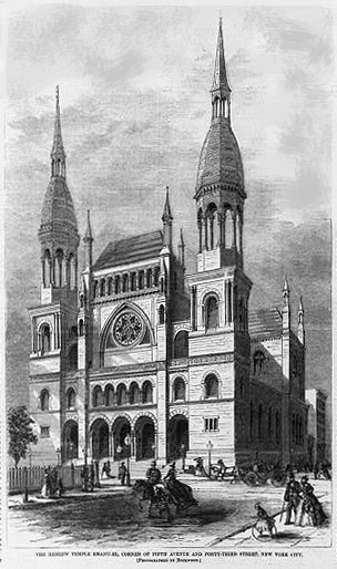 Congregation Emanu-El at Fifth Avenue and 43rd Street (1868-1929) - New York City