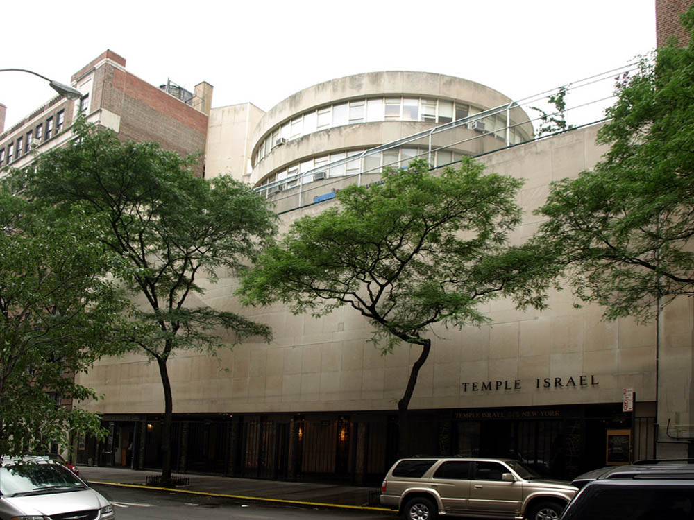 Temple Israel - New York City (photo: Brule Laker)